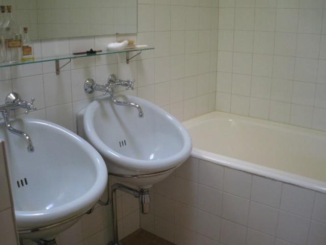アアルト バスルーム